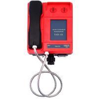 Аппарат телефонный ТАШ-1П1 (ТАШ1-1П1) - фото